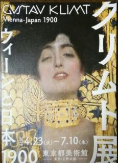 190615a.jpg
